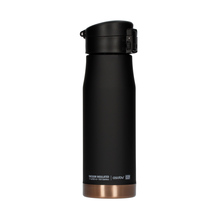 Asobu - Liberty Canteen Black / Gold - 500ml Travel Mug