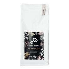 Hard Beans - Gorilla Blend Peru + Guatemala Espresso 1kg (outlet)
