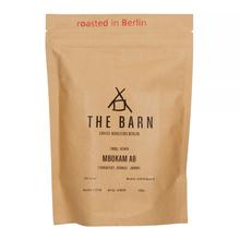 The Barn - Kenya Mbokam AB Filter