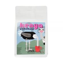 Java Coffee - Kenya Gichathaini