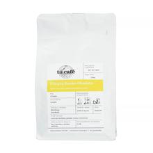 Tu Cafe - Ethiopia Banko Dhadatu Filter