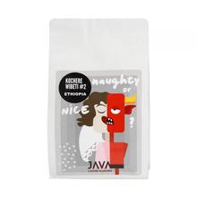 Java Coffee - Ethiopia Kochere Wibeti #2
