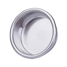 VST 18g Precision Ridgeless Filter Basket