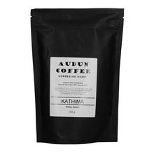 Audun Coffee - Kenya Kathima (outlet)