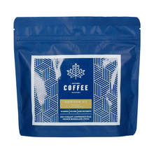 Autumn Coffee - Rwanda Horizon 311