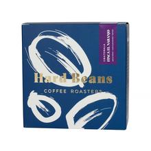 Hard Beans - Guatemala Finca El Naranjo