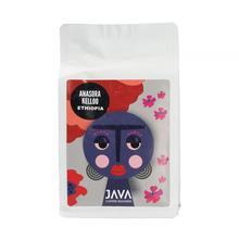 Java - Etiopia Anasora Kelloo