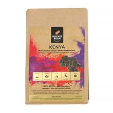 Rocket Bean - Kenya Nyeri Karie Coffee Factory (outlet)