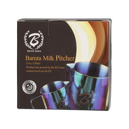 Barista Space - 350 ml Grey Milk Jug