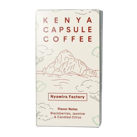 April Coffee - Kenya Nyawira Factory - 10 Capsules