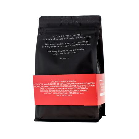 Story Coffee Roasters - Blend No.1 Brazil x Ethiopia