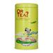 Or Tea? - CuBaMint - Loose Tea - 65g Tin